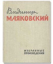 Книжная полка: Любимые книги Алексея Ермилова, сооснователя Chop-Chop. Изображение № 15.