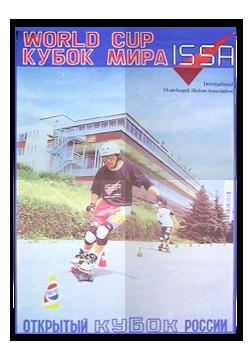 Как скейтбординг появился в Советском Союзе. Изображение № 4.