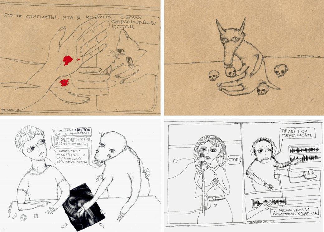 5 российских панк-художников, на которых стоит обратить внимание. Изображение № 5.