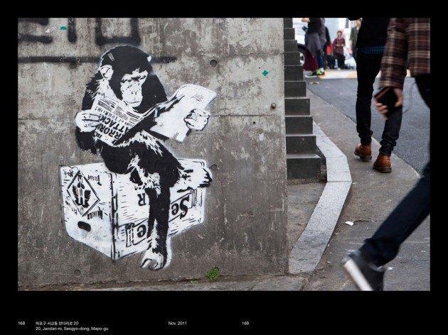Вышла книга об уличном искусстве Сеула. Изображение № 7.