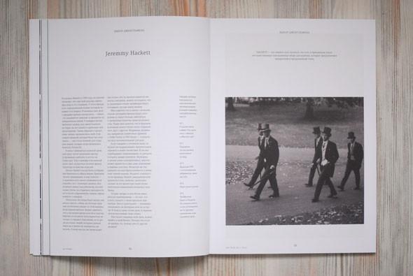«Работая ради денег, ты опустошаешь себя»: Интервью с создателем UK Style и Rose Андреем Ковалевым. Изображение №8.