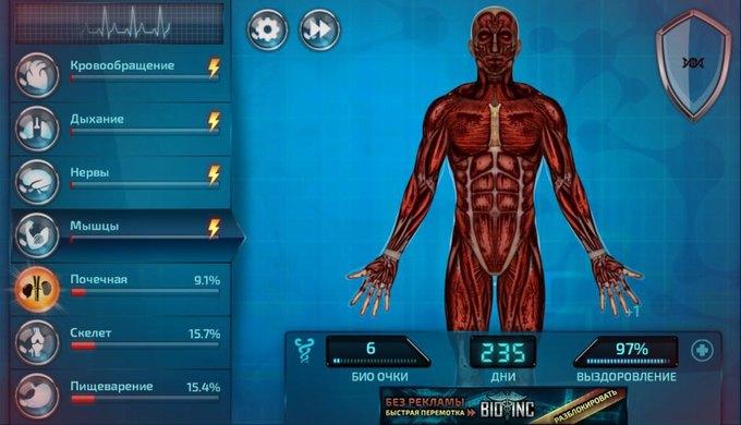 5 игр, в которых можно поиграть за смертельный вирус . Изображение № 2.