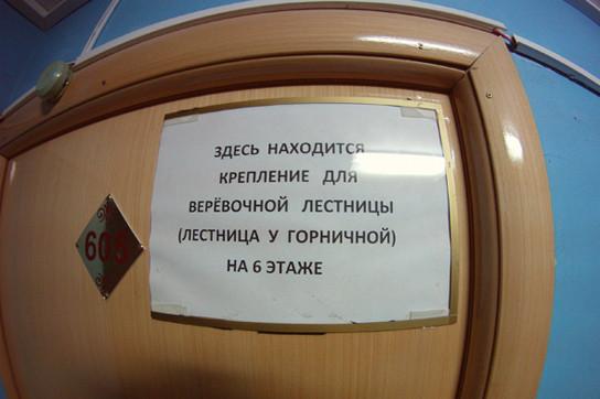 Шоссе энтузиастов: Как я проехал 3000 километров на мопеде по России. Изображение № 15.