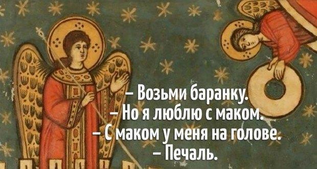 Медиевист разбирает картинки из паблика «Страдающее Средневековье». Изображение № 2.