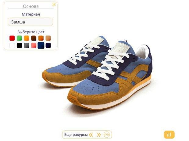 Марка Afour запустит онлайн-конструктор кроссовок. Изображение № 1.