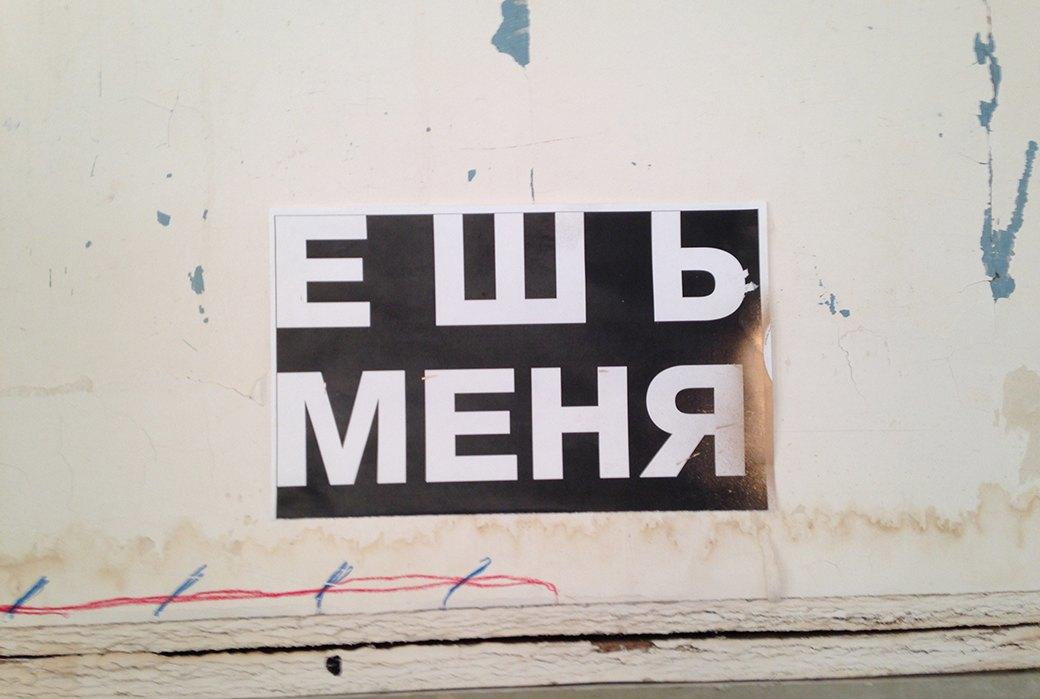 «Еще не открывшееся пространство»: Новая культурная площадка в центре Москвы. Изображение № 48.
