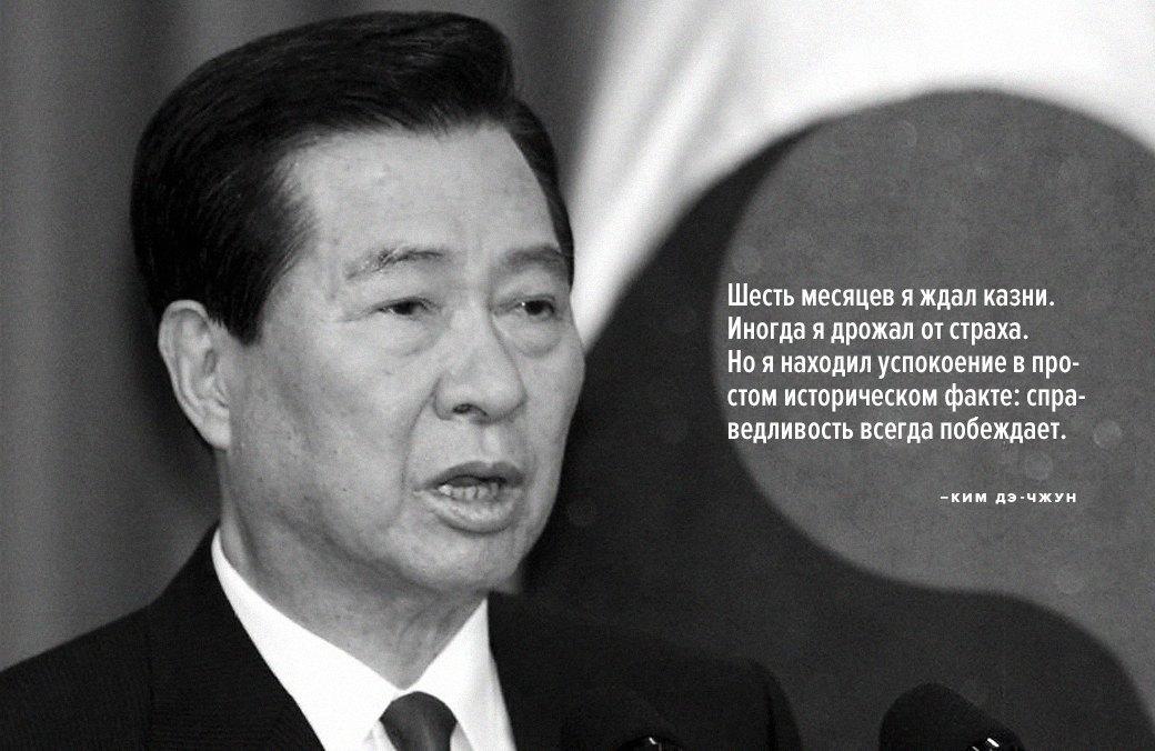 10 высказываний политических заключённых о тюрьме и свободе. Изображение № 9.