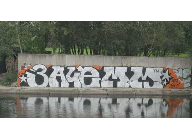 Собянин поручил разрисовать граффити подземные переходы и фасады домов. Изображение № 3.
