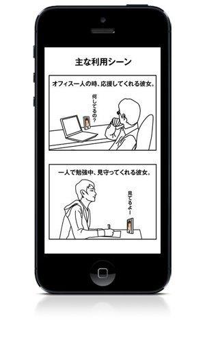 10 приложений для iPhone — ещё более тупых, чем Yo. Изображение № 9.