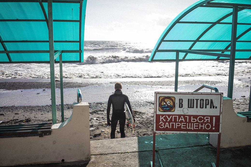 Русская Калифорния: Зачем заниматься сёрфингом в Сочи. Изображение № 5.