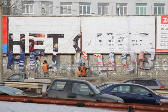 Скетчбук: Уличный художник Radya из Екатеринбурга рассказывает о пяти своих работах. Изображение № 6.