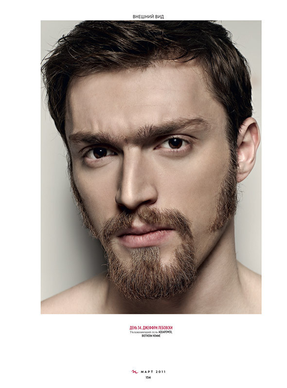 Изображение 7. MAX Magazine: новый мужской журнал уже в продаже.. Изображение № 11.
