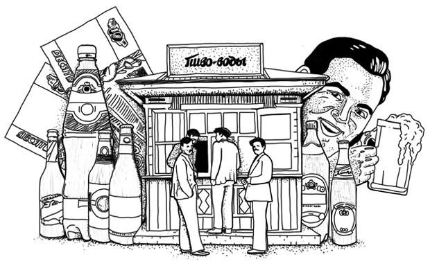 Журналист и заправский гурман Василий Быков признается в любви к дешевому пиву. Изображение № 1.