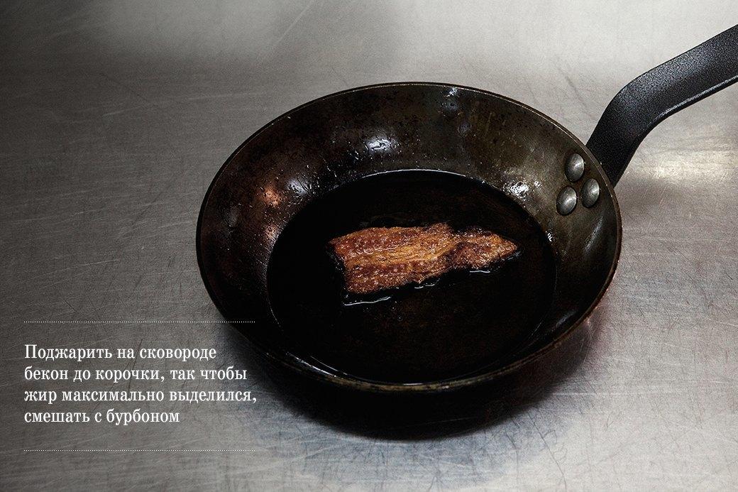Масла в огонь: 4 алкогольных коктейля на основе жира. Изображение № 17.
