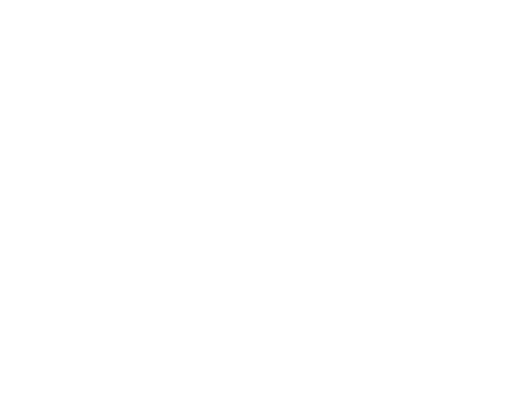 Снежный человек: «Герои года» в форме новогодних снежинок. Изображение № 5.