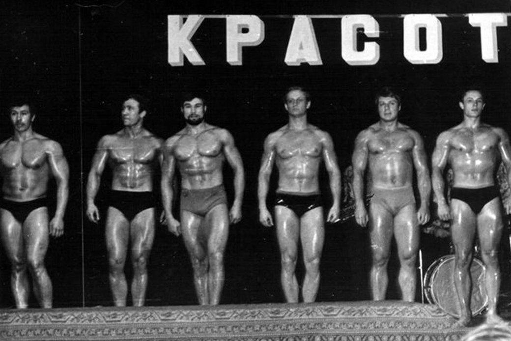 Как в Советском Союзе появились качки. Изображение № 1.