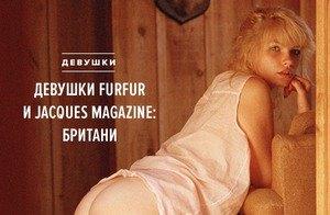 Канадская модель Британи Нола снялаcь для журнала Purple. Изображение № 15.