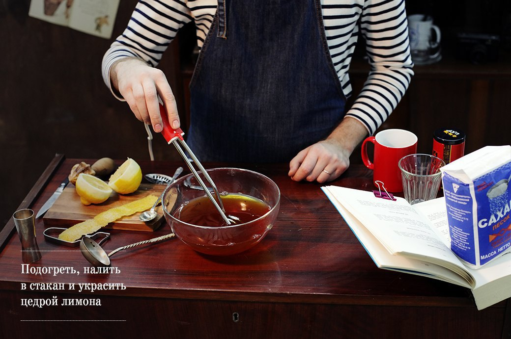 Как приготовить пунш: 3 рецепта из царской России . Изображение № 6.