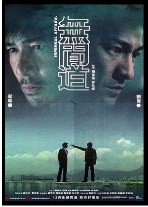 Восток — Запад: Американские ремейки азиатских фильмов. Изображение № 11.
