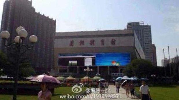 На рекламном дисплее в центре китайского города показали порно. Изображение № 3.
