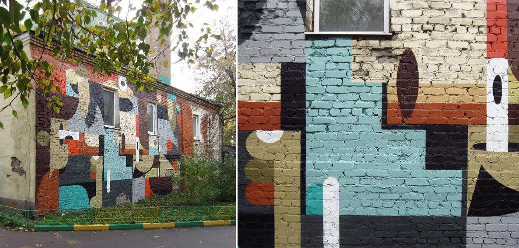 Стена славы: Граффити-карта Москвы. Изображение № 23.