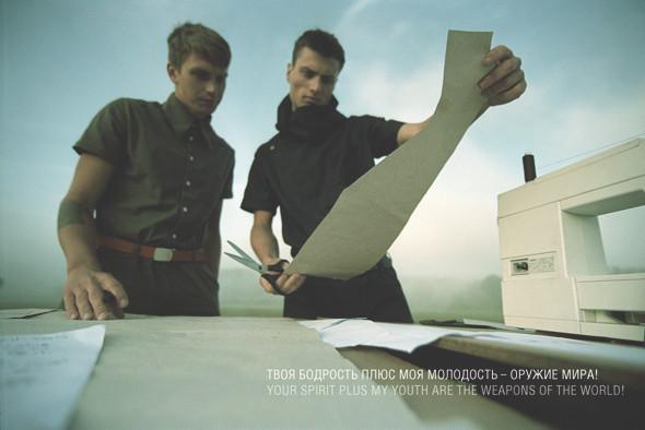 8 молодых марок мужской одежды из России и Украины. Изображение № 35.