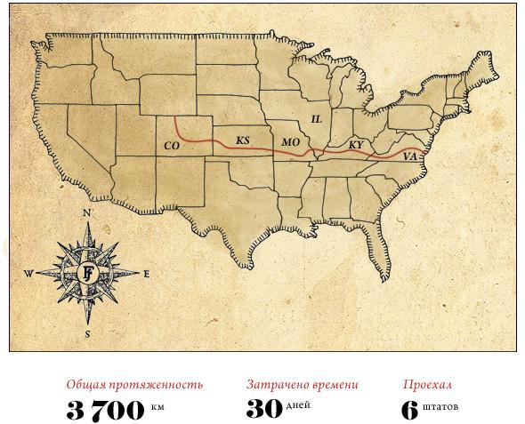 Беспечный ездок: Путешествие на велосипеде по США. Изображение № 1.