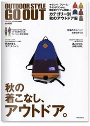 Японские журналы: Фетишистская журналистика Free & Easy, Lightning, Huge и других изданий. Изображение № 45.