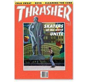 Фотоархив: Скейтеры в Советском Союзе и после перестройки. Изображение № 3.