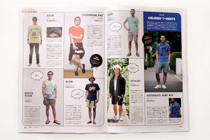 Роспечать: 15 журналов о мужском стиле, которые можно купить в Москве. Изображение № 37.