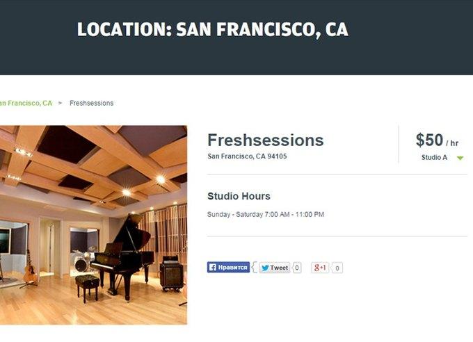 В США создали «Airbnb для музыкальных студий». Изображение № 2.