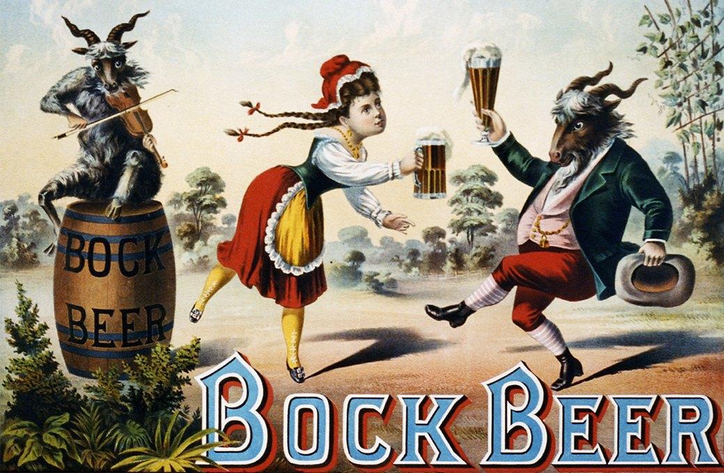Ультимативный гид по немецкому пиву. Часть вторая. Изображение № 2.