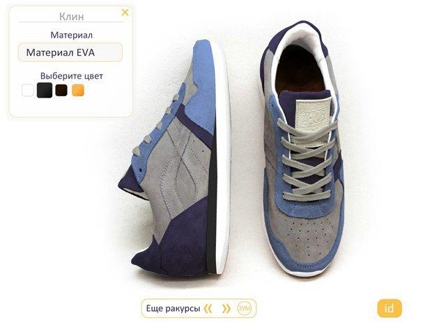 Марка Afour запустит онлайн-конструктор кроссовок. Изображение № 10.