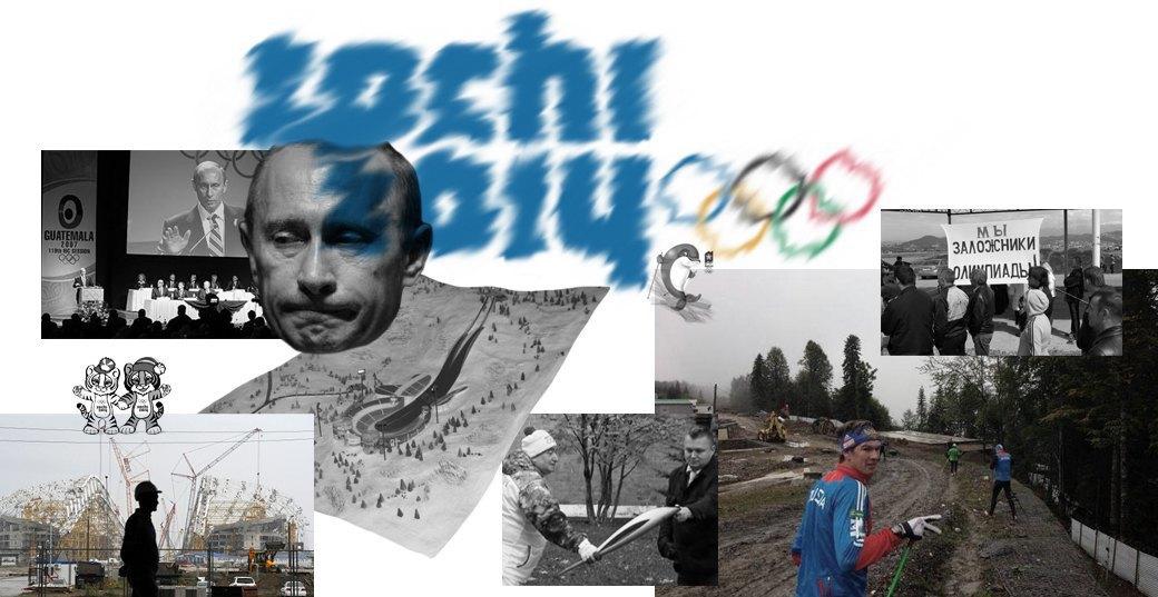 Как праздник стал большим позором: Колонка публициста Ивана Давыдова об Олимпиаде в Сочи. Изображение № 1.