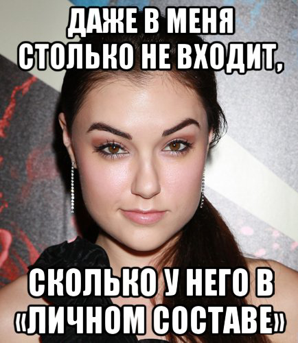 13 смешных мемов о журнале FURFUR. Изображение № 4.