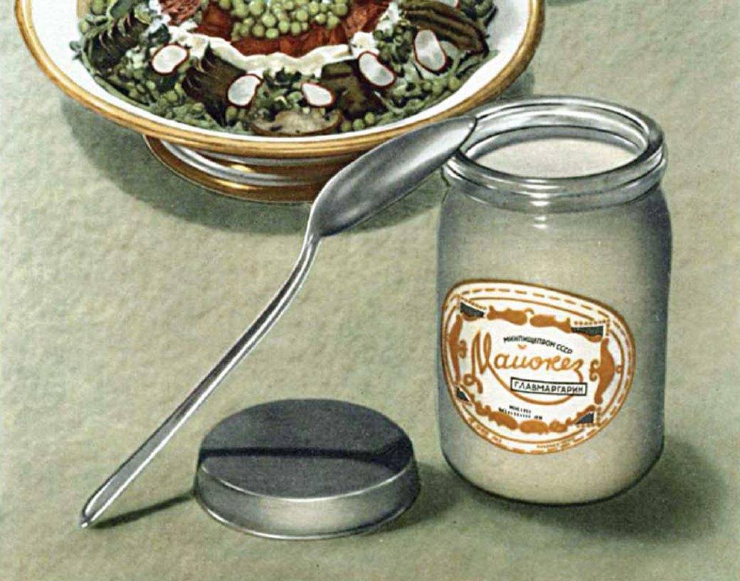 Национальная гордость: 10 главных блюд советского новогоднего застолья. Изображение № 6.