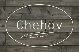 Московская марка Chehov выпустила новую коллекцию бабочек и галстуков. Изображение № 17.