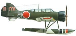 Подводный авианосец I-400: История японского супероружия Второй мировой войны. Изображение № 5.