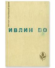 Книжная полка: Любимые книги Михаила Кыштымова, участника Clevermoto. Изображение № 10.