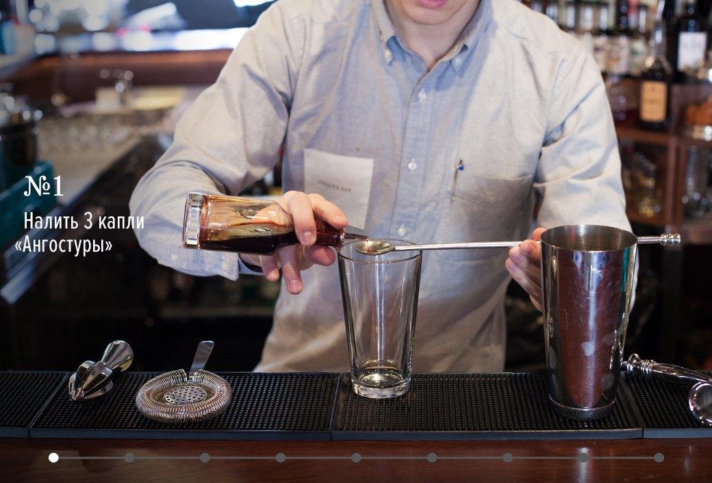 Как приготовить дайкири: 3 рецепта классического коктейля. Изображение № 21.