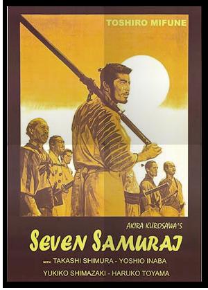 Восток — Запад: Американские ремейки азиатских фильмов. Изображение № 1.