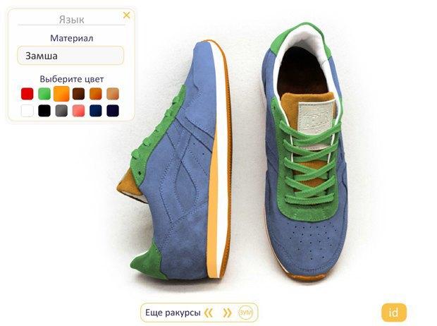 Марка Afour запустит онлайн-конструктор кроссовок. Изображение № 9.