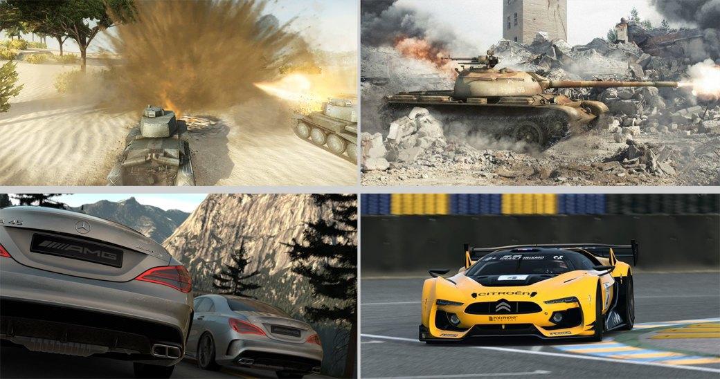 Какими будут видеоигры: 5 новых тенденций. Изображение № 4.