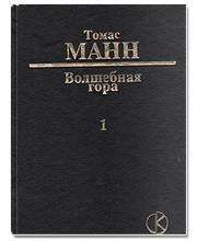 Книжная полка: Любимые книги Алексея Ермилова, сооснователя Chop-Chop. Изображение № 5.