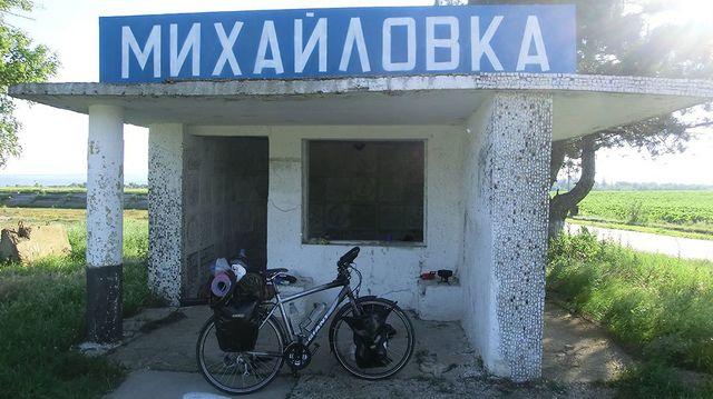 Домашний арест, ночь в пещере и автокатастрофа: Путешествие из Украины в Пакистан на велосипеде