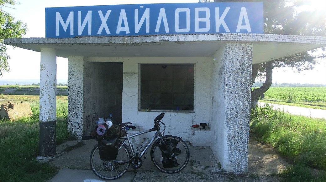Домашний арест, ночь в пещере и автокатастрофа: Путешествие из Украины в Пакистан на велосипеде. Изображение № 4.
