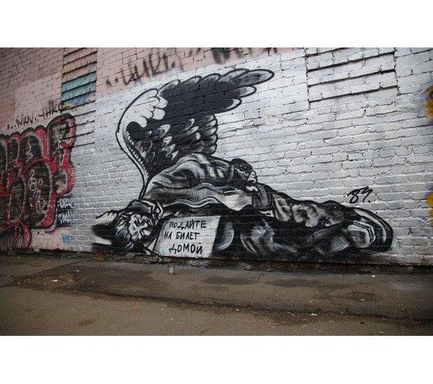 Умер уличный художник Паша 183. Изображение № 4.