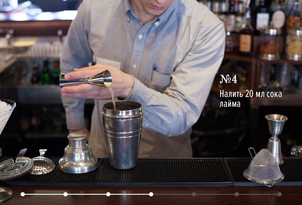 Как приготовить дайкири: 3 рецепта классического коктейля. Изображение № 5.