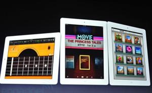 Прямая трансляция презентации нового iPad: удача или провал?. Изображение № 4.