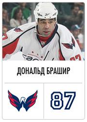 Отморозки: Все о главных героях хоккейных драк. Изображение № 6.